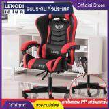 สอนใช้งาน  LENODI Official Store เก้าอี้เล่นเกม เก้าอี้เกมมิ่ง Gaming Chair ปรับความสูงได้ มีที่นวดในตัว รุ่น HM50