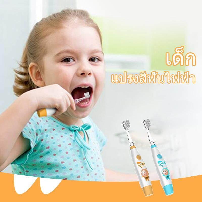 แปรงสีฟันไฟฟ้า รอยยิ้มขาวสดใสใน 1 สัปดาห์ พะเยา geesimGX01แปรงสีฟันเด็กการ์ตูนแปรงสีฟันไฟฟ้าสุขอนามัยช่องปากและฟัน Care แปรงฟันเด็กแปรงแบตเตอรี่