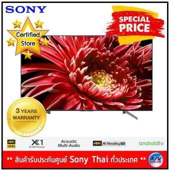 Sony Bravia 4K Ultra HD TV - HDR - Android TV - สมาร์ททีวี  รุ่น KD-55X8500G ขนาด 55 นิ้ว X8500G Series ( ตัวเครื่อง สีดำ )