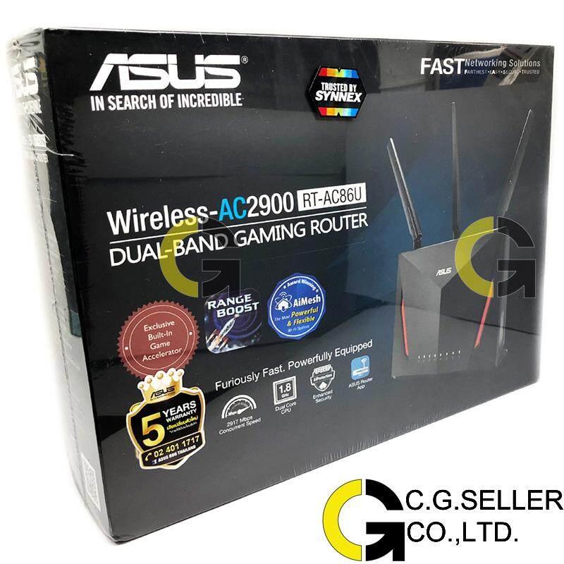 เก็บเงินปลายทางได้ ASUS RT-AC86U ประกันศูนย์ไทย 5ปี ส่งโดยKERRY ASUS RT-AC86U AC2900 Dual-Band Gigabit Wi-Fi Router