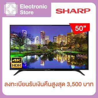 SHARP TV UHD LED (50, 4K, Smart) รุ่น 4T-C50AH1X