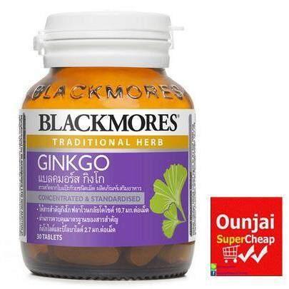 ยี่ห้อไหนดี  หนองคาย Blackmores Ginkgo แบลคมอร์ส กิงโก สารสกัดจากใบแป๊ะก๊วยชนิดเม็ด 30 เม็ด