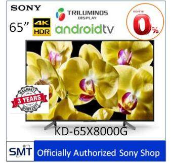 Sony  65 4K HDR Andriod TV KD-65X8000G  รุ่นปี 2019
