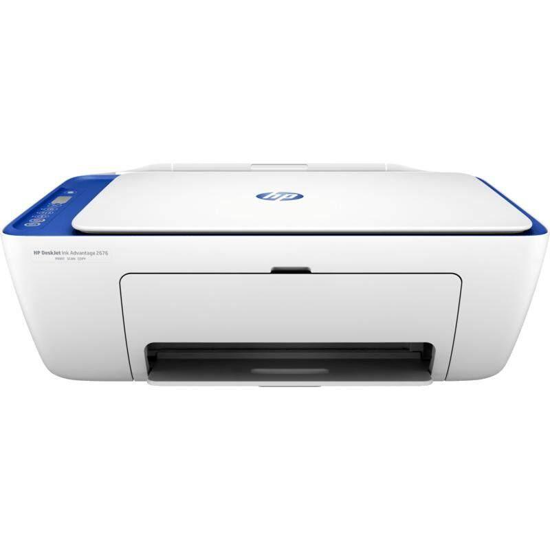 ขายดีมาก! [Wevery]- เครื่องปริ้นท์เดสก์เจ็ต All-in-One HP รุ่น DJK2676 ปริ้นเตอร์hp เครื่องปริ้น hp printer all in one printer ส่ง Kerry เก็บปลายทางได้