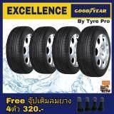 ประกันภัย รถยนต์ 2+ ประจวบคีรีขันธ์ Goodyear ยางรถยนต์ 185/55R16 รุ่น Excellence  (4 เส้น)
