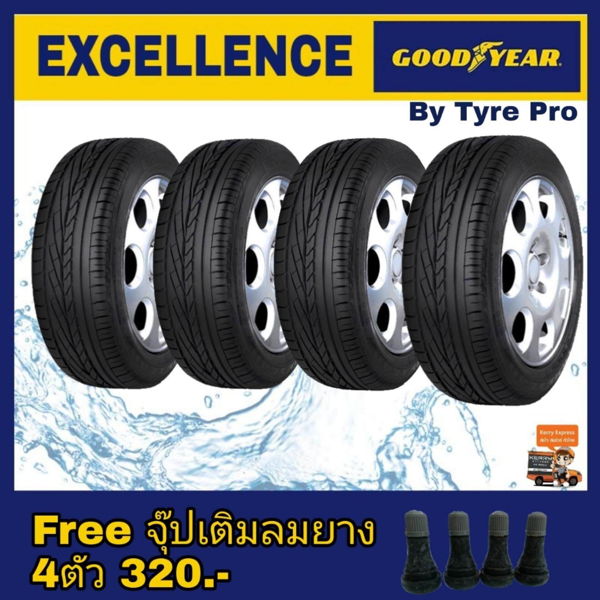 ประกันภัย รถยนต์ แบบ ผ่อน ได้ ประจวบคีรีขันธ์ Goodyear ยางรถยนต์ 185/55R16 รุ่น Excellence  (4 เส้น)