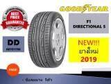 ประกันภัย รถยนต์ ชั้น 3 ราคา ถูก เลย ยางรถยนต์ขนาด 215/45R18 ยี่ห้อ Goodyear รุ่น Eagle F1 Directional 5 ( 1 เส้น ) ยางปี 2019