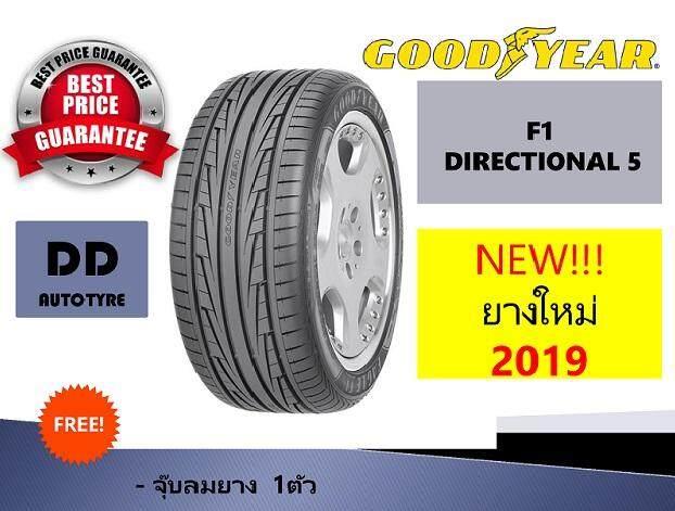ประกันภัย รถยนต์ แบบ ผ่อน ได้ ชัยภูมิ ยางรถยนต์ขนาด 215/45R17 ยี่ห้อ Goodyear รุ่น Eagle F1 Directional 5 ( 1 เส้น ) ยางปี 2019