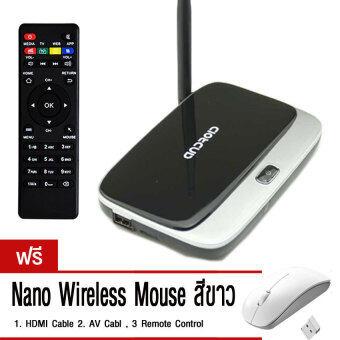 9FINAL Android TV BOX Q7/CS918 RK3188 กล่องดูหนังออนไลน์ Android Smart TV BOX 2GB/8 GB ฟรี nano wireless mouse (สีขาว)