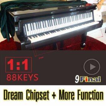 9FINAL Hand Roll Piano 88 key Portable Folding midi keyboard เปียโน พกพา 88 คีย์ ลิ่มหนา แบตเตอรี่ ชาร์จได้ พร้อม mp3 player/ Repeater