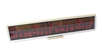 9final LED Message Board ป้ายไฟวิ่ง C16128 (สีแดง)