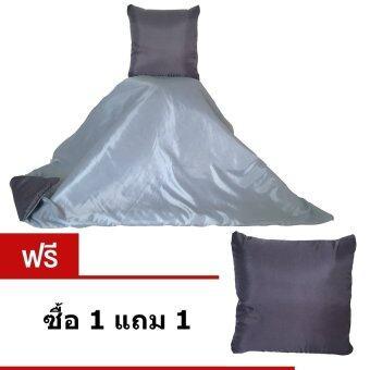 9sabuy หมอนผ้าห่ม รุ่น PBT012 - สีเทาเข้ม/เทาอ่อน (ซื้อ 1 แถม 1)