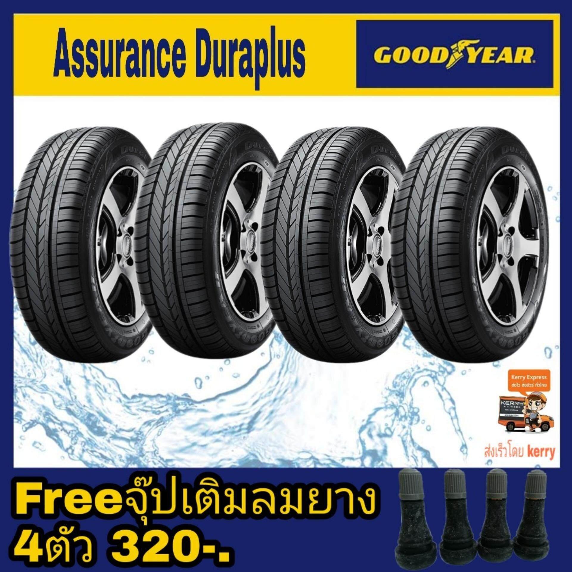 ประกันภัย รถยนต์ 2+ นครสวรรค์ Goodyear ยางรถยนต์ 215/55R17 รุ่น Assurance Duraplus (4 เส้น)