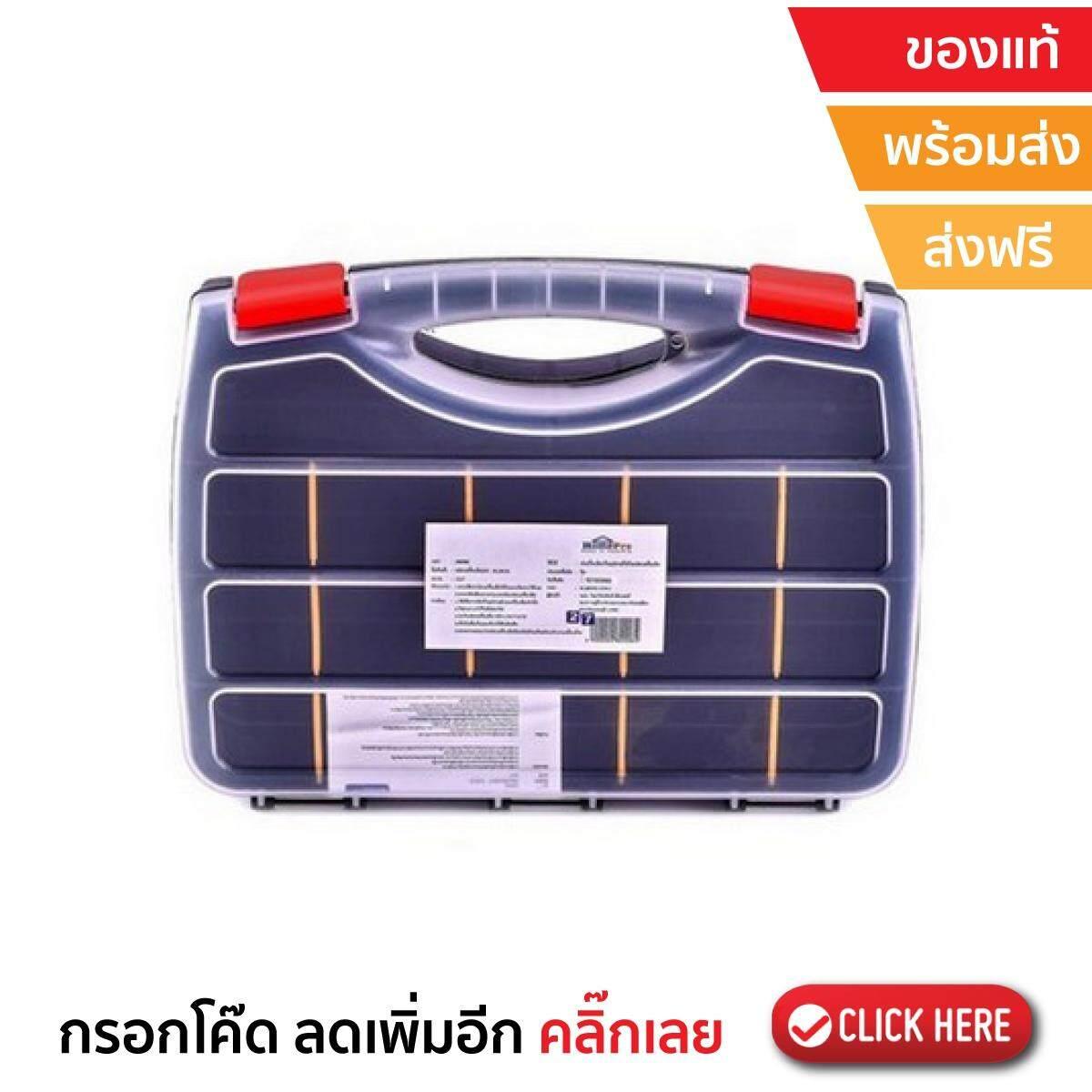 เก็บเงินปลายทางได้ กล่องเครื่องมือช่าง กล่องเก็บเครื่องมือ กล่องใส่เครื่องมือ กล่องเครื่องมือ กล่องเก็บของ กล่องใส่ของ ใช้งานง่าย แข็งแรงใส่ของได้เยอะ TOOL BOX กล่องเครื่องมือ DIY HL30123 ส่ง kerry เก