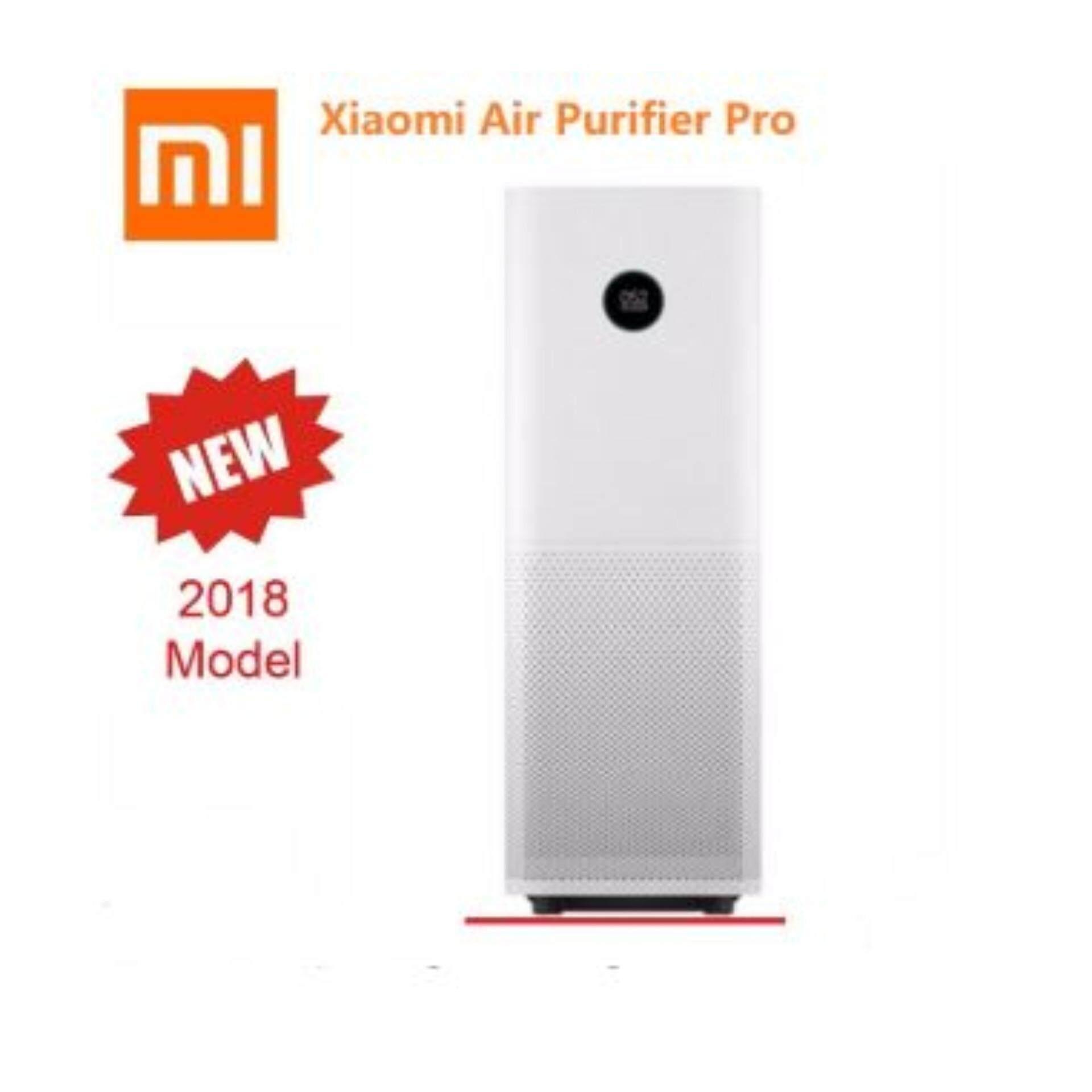 ยี่ห้อไหนดี  สุพรรณบุรี เครื่องฟอกอากาศ Xiaomi Mi Air Purifier Pro [[รับปะกัน 1 ปี]]