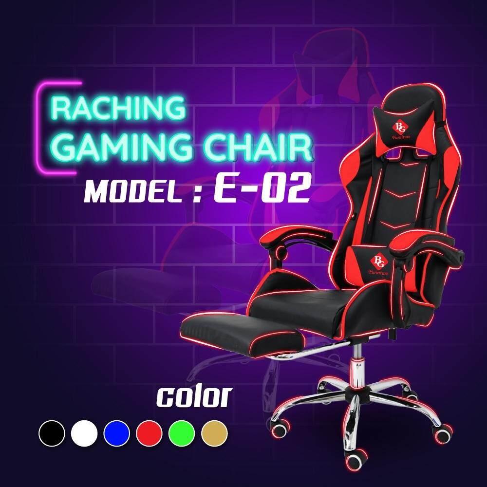 สอนใช้งาน  Gamer Furniture เก้าอี้คอมพิวเตอร์ เก้าอี้เล่นเกมส์ Gaming Chair รุ่น E-02 (ฺRed)