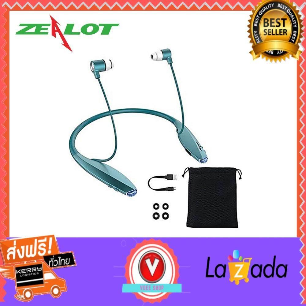 Zealot H7 Sports Headset Bluetooth Headphones หูฟังบลูทูธ หูฟังบลูทูธ หูฟัง bluetooth หูฟังบลูทูธไร้สาย หูฟังไร้สาย earphone  ส่งฟรี Kerry