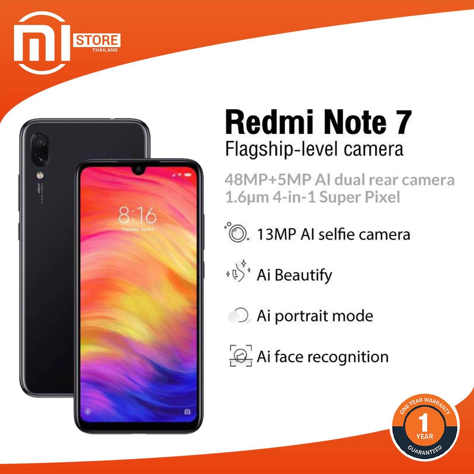 มุกดาหาร Mi Store-Xiaomi Redmi Note 7 (4GB/128GB) เซี่ยวมี่ เรดมี่ โน็ต 7 (4GB/128GB)