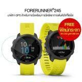 การใช้งาน  แม่ฮ่องสอน Garmin Forerunner 245 นาฬิกาวิ่ง GPS วัดชีพจร
