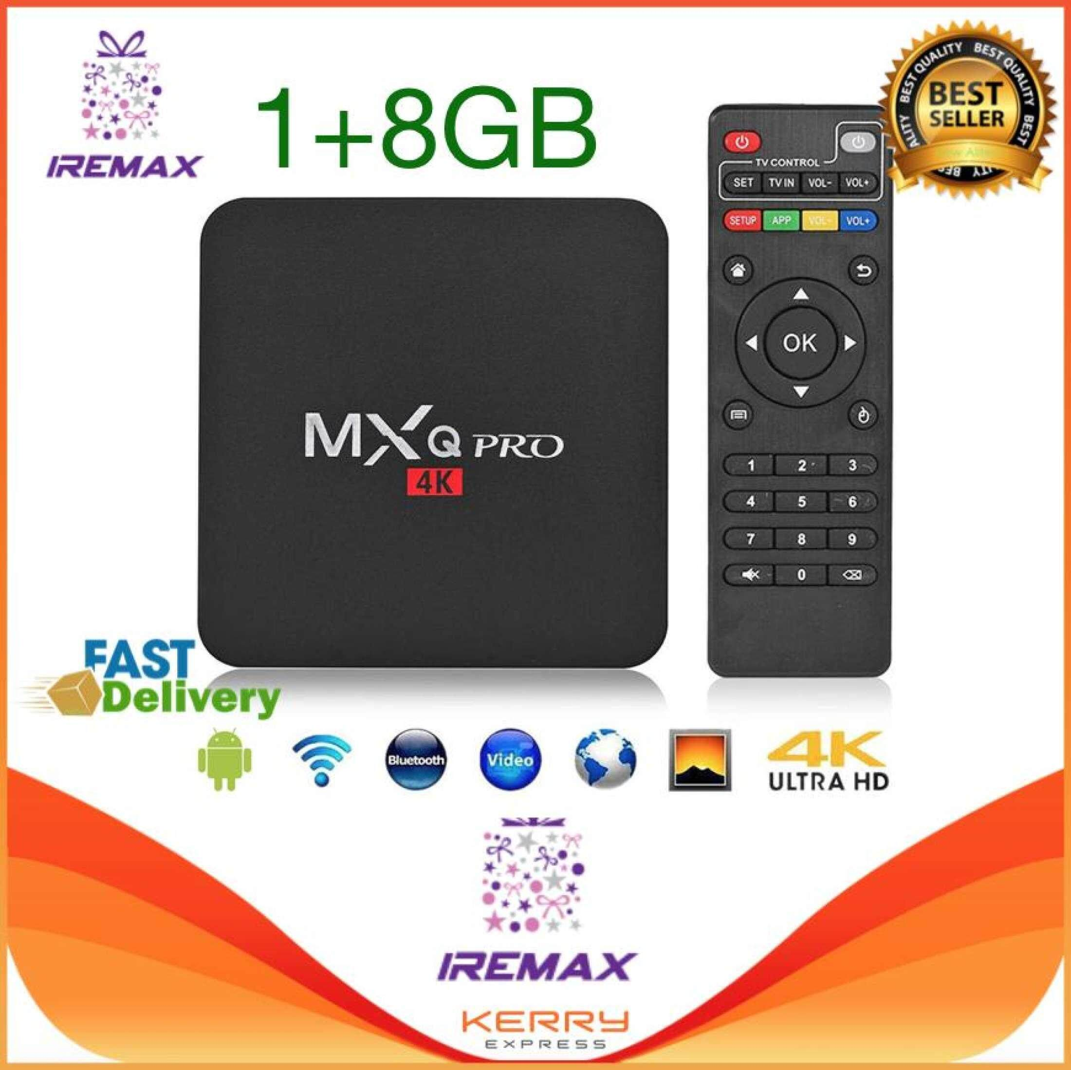 ยี่ห้อนี้ดีไหม  ศรีสะเกษ iRemax Hot 2019 MXQ PRO Quad Core Android 7.1 Smart TV Box 1+8GB HDMI WIFI 4K Media Streamer