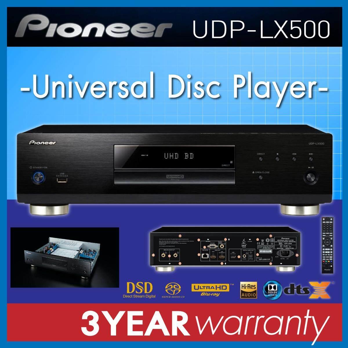 ยี่ห้อไหนดี  เชียงใหม่ PIONEER UDP LX500 เครื่องเล่น บูลเลย์ UNIVERSAL 4K HDR PLAYER รับประกัน 3 ปี ศูนย์ PowerBuy ไฟโอเนยร์ UDP-LX500 เครื่องศูนย์ไทย รับประกัน 3 ปีจากผู้นำเข้าอย่างเป็นทางการ