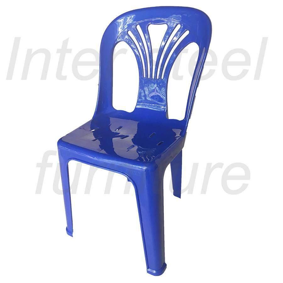 เช่าเก้าอี้ โคราช Inter Steel เก้าอี้พลาสติก เกรดA มีพนักพิง รุ่นหลังW (สีน้ำเงิน) Grade A plastic chair