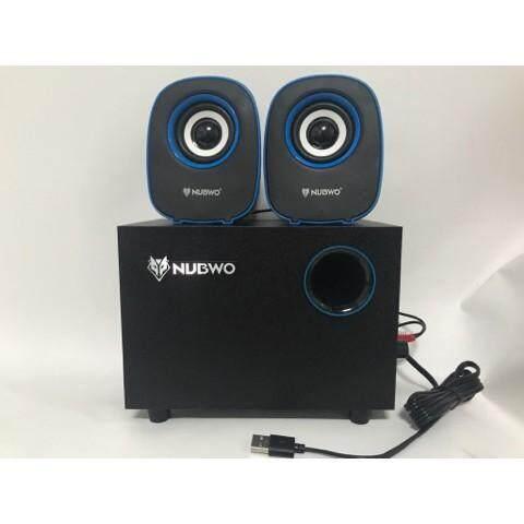 เก็บเงินปลายทางได้ ส่งฟรี Kerry!! Center NUBWO NS-38 ลำโพง บลูทูธ bluetooth speaker ปรับเบสได้ สินค้าคุณภาพ ราคาถูก