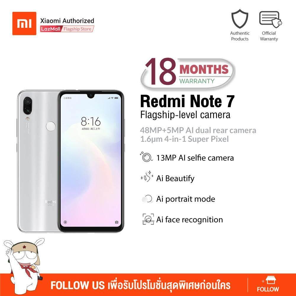 การใช้งาน  ชัยภูมิ Xiaomi Redmi Note 7  4GB RAM 128GB ROM  รับประกันสูงสุด 18 เดือน