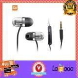 สุดยอดสินค้า!! หูฟัง Xiaomi  Capsule Earphone  with Mic for XiaoMi / Samsung / Iphone headphone  ส่งฟรี Kerry