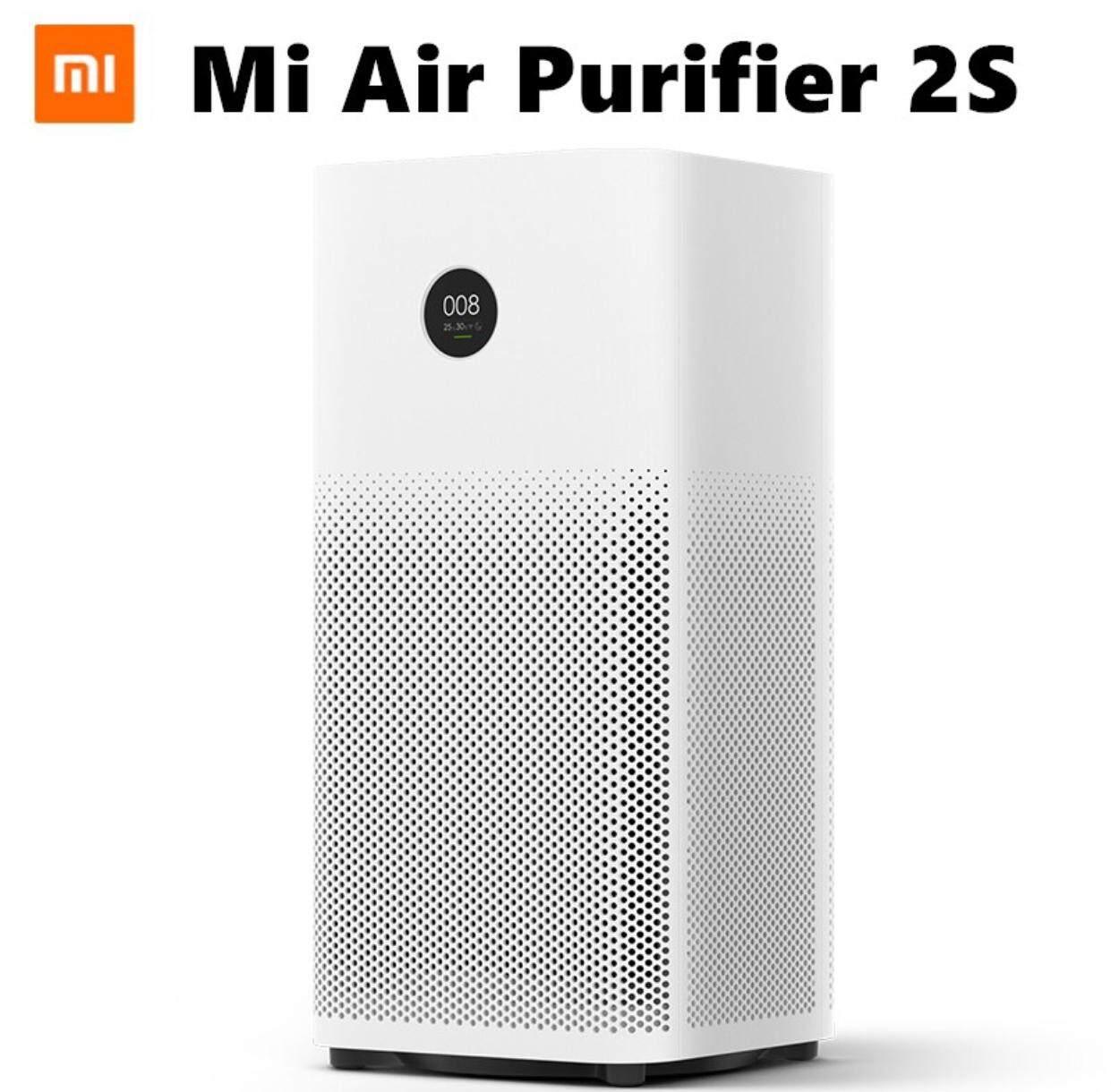 ยี่ห้อไหนดี  ขอนแก่น [ส่งของแท้จริงถึงเชียงใหม่เชียงรายวันนี้] Xiaomi Mi Air Purifier 2S - สติ๊กเกอร์สีทอง เครื่องฟอกอากาศ PM2.5 เครื่องกรองอากาศ ทำความสะอาดอากาศ ฟอกหมอกควัน Air Purifier 2s ส่งวันนี้ถึงพรุ่งนี้ รับประกัน 1 ปี