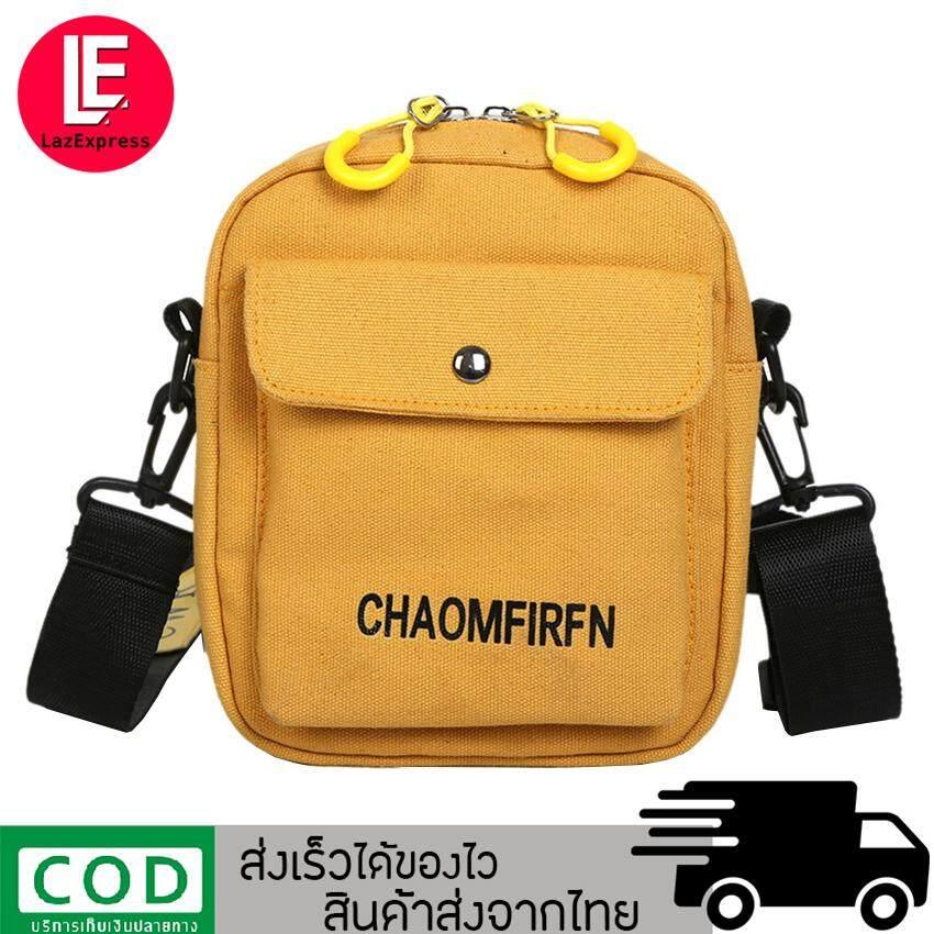 กระเป๋าถือ นักเรียน ผู้หญิง วัยรุ่น เชียงใหม่ LazExpress พร้อมส่ง กระเป๋าสะพายข้าง กระเป๋าแฟชั่น ผลิตจากผ้าแคนวาส รุ่น XM 006