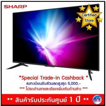 SHARP 4K SMART LED TV 60 นิ้ว รุ่น 4T-C60AH8X