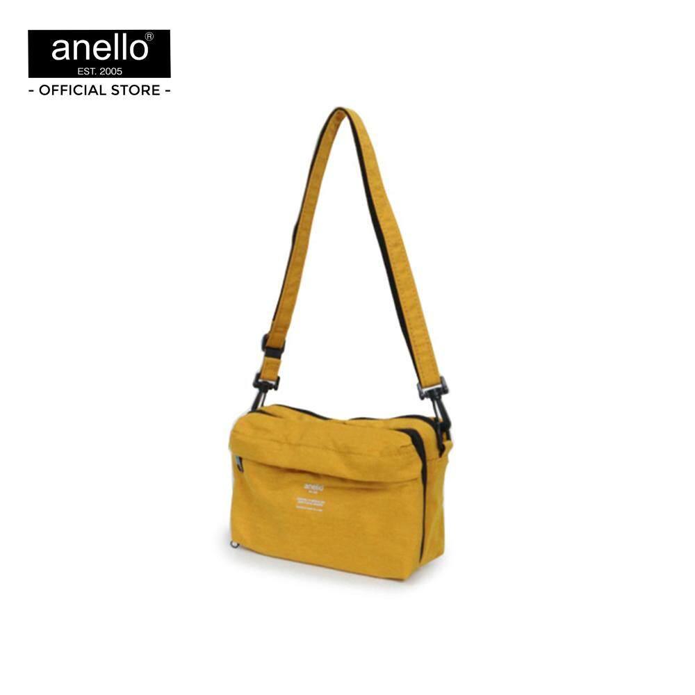 สอนใช้งาน  สตูล anello กระเป๋าสะพายไหล่ Multi-Sto. Body Bag_AT-C2612