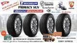 ประกันภัย รถยนต์ ชั้น 3 ราคา ถูก นนทบุรี ยางรถยนต์ขอบ17 Michelin 225/65 R17 Primacy SUV  (จำนวน 4 เส้น) NEW!! ปี 2019  ฟรี !! จุ๊ป สแตนเลส Premium เกรด มูลค่า 850 บาท