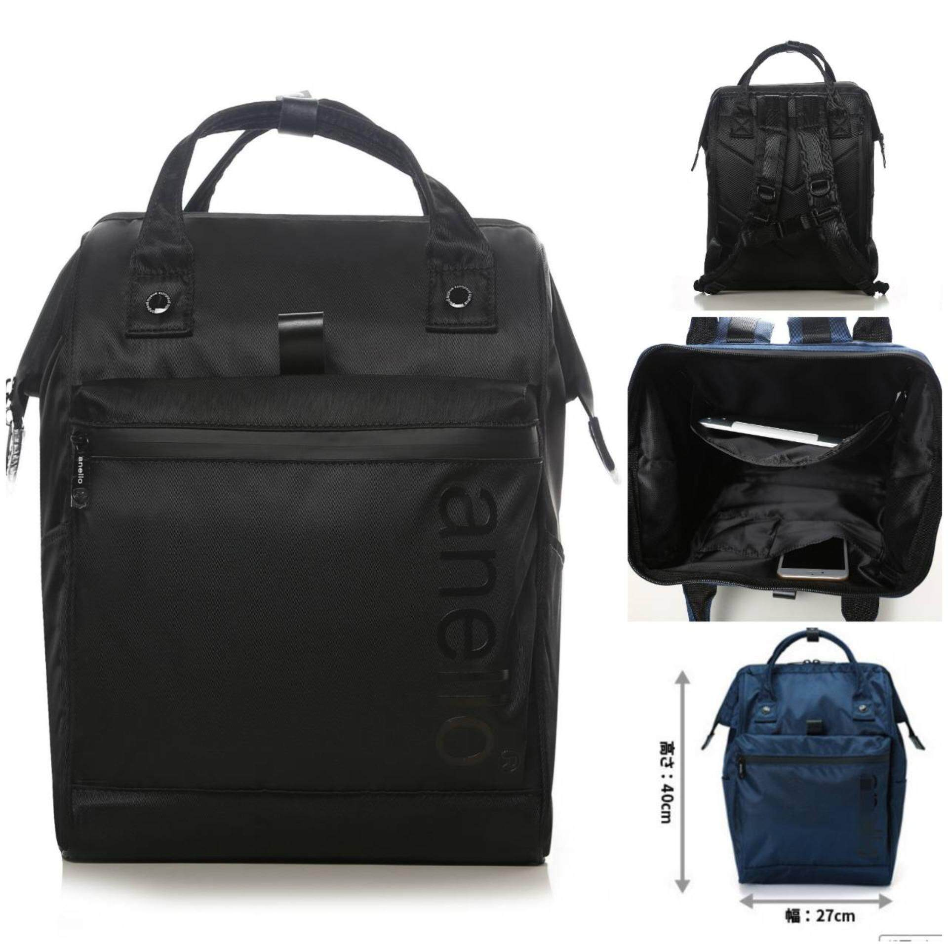 ยโสธร Anello Water Repellent Regular Backpack (ฺBlack Color)