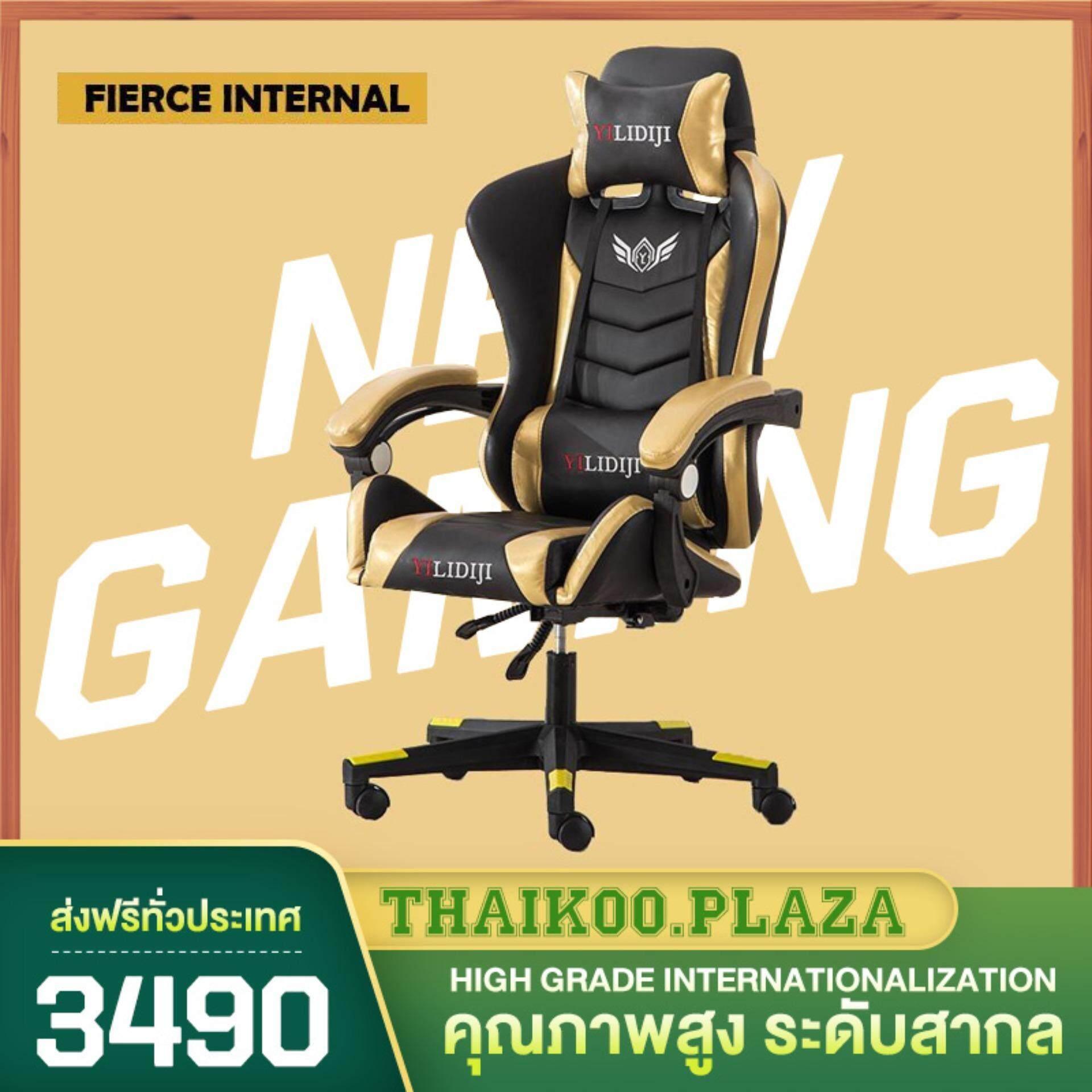 สอนใช้งาน  Thaikoo Plaza เก้าอี้เล่นเกม เก้าอี้เกมมิ่ง Gaming Chair ปรับความสูงได้ มีที่นวดในตัว รุ่น