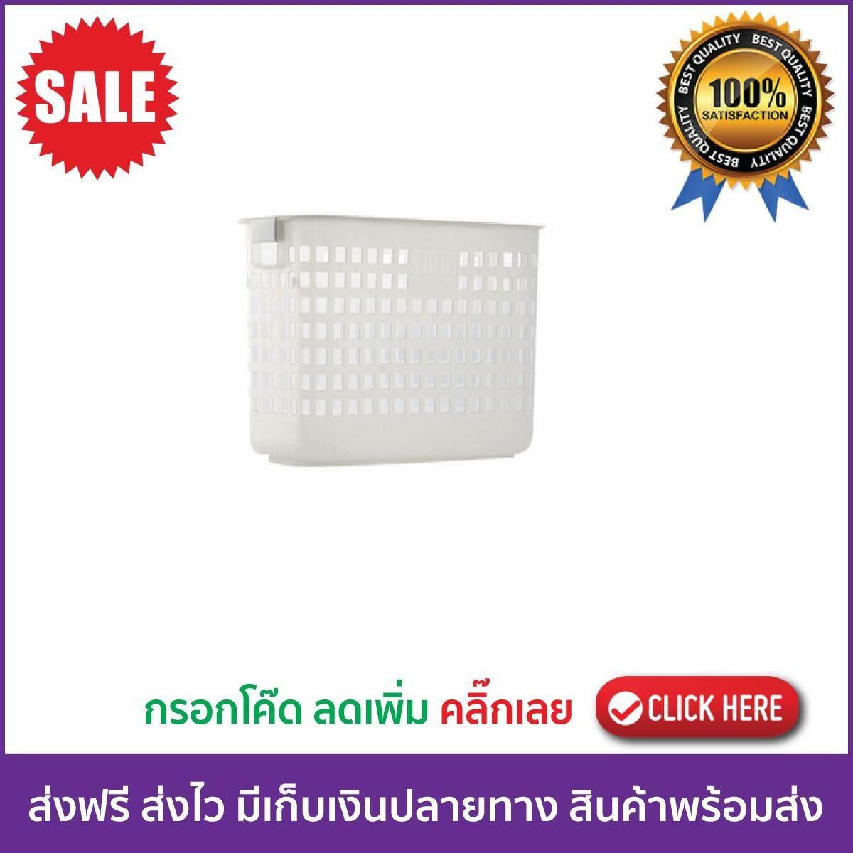 ขายดีมาก! ราคาสุดคุ้ม Laundry Basket ตะกร้าเหลี่ยม DKW HH-1030 ขาว สินค้าคุณภาพ ส่งชัวร์ ส่งฟรี ส่ง kerry เก็บเงินปลายทาง