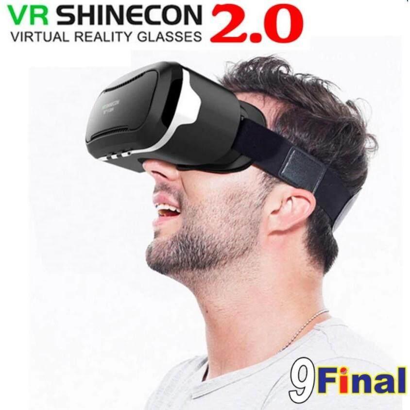 """สุดยอดสินค้า!! """"ส่งฟรี KERRY""""แว่นตา 3 มิติ แว่น 3D VR (Virtual Reality ) VR SHINECON II 2.0 แว่นตา ดูหนัง ฟังเพลง ใช้ได้กับ โทรศัพท์ 4.7 - 6 นิ้ว"""