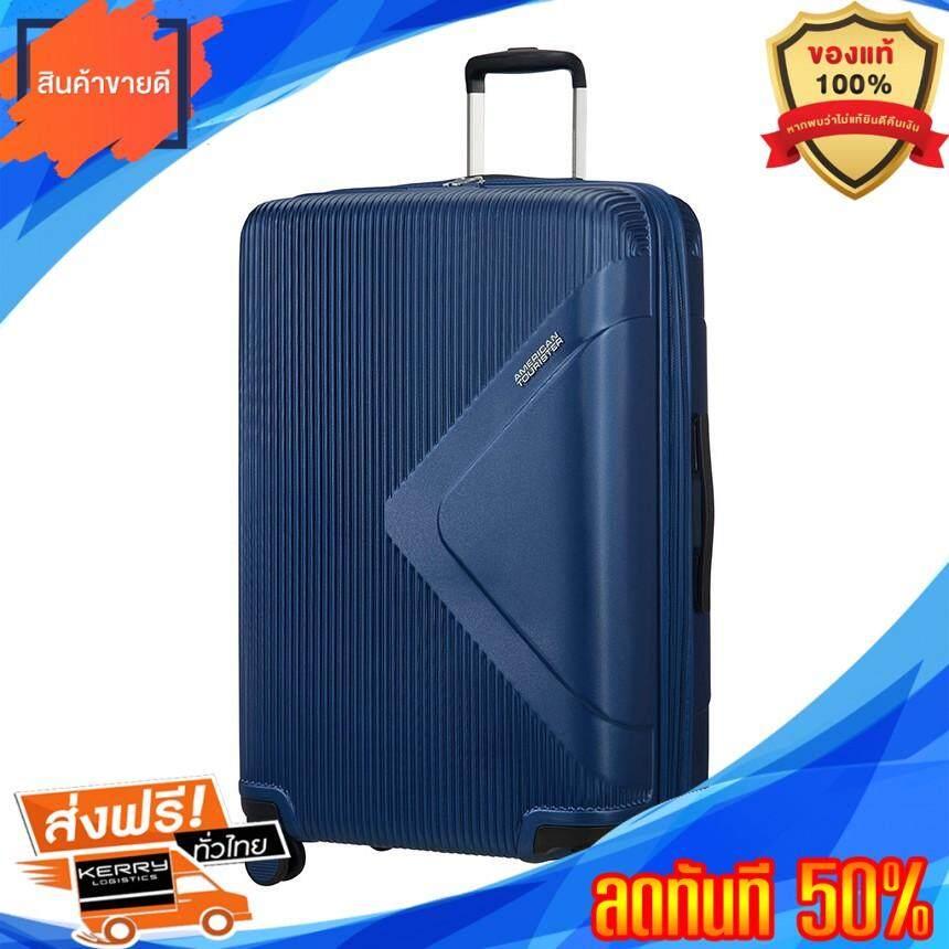 เก็บเงินปลายทางได้ สินค้าขายดี AMERICAN TOURISTER กระเป๋าเดินทาง 29