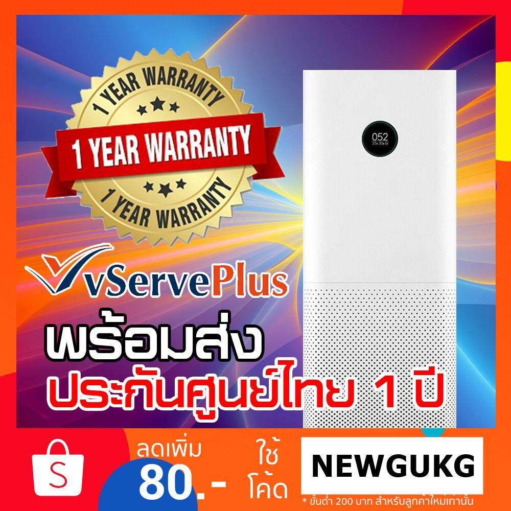 สอนใช้งาน  ระยอง เครื่องฟอกอากาศ Xiaomi รุ่น Pro Xiaomi Mi Air Purifier Pro [ประกันศูนย์ไทย1ปี] ฟอกอากาศ