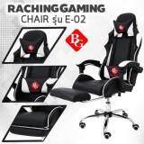 ยี่ห้อไหนดี  BG Furniture Racing Gaming Chair เก้าอี้เล่นเกม เก้าอี้เกมมิ่ง รุ่น E-02 (White)