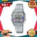 ลดสุดๆ WOW! นาฬิกาข้อมือคุณผู้หญิง CASIO นาฬิกาข้อมือผู้หญิง รุ่น LA680WA-4CDF สีเงิน ของแท้ 100% สินค้าขายดี จัดส่งฟรี Kerry!! ศูนย์รวม นาฬิกา casio นาฬิกาผู้หญิง นาฬิกาผู้ชาย นาฬิกา seiko นาฬิกาสวยๆ
