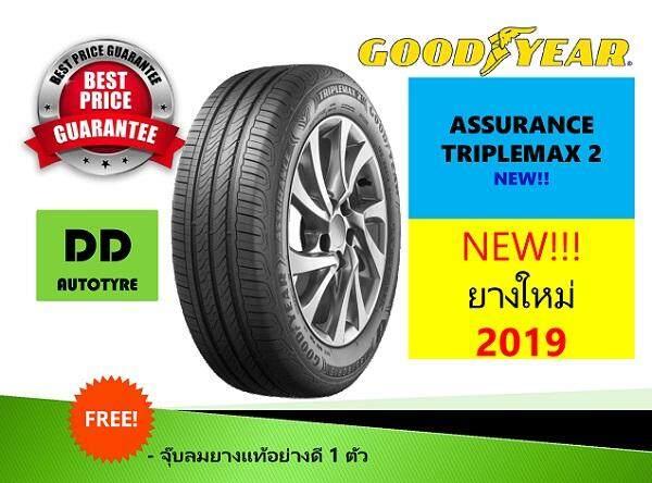 มหาสารคาม ยางรถยนต์ขนาด 185/55R16 ยี่ห้อ Goodyear รุ่น Assurance Triplemax 2 ( 1 เส้น ) ยางปี 2019