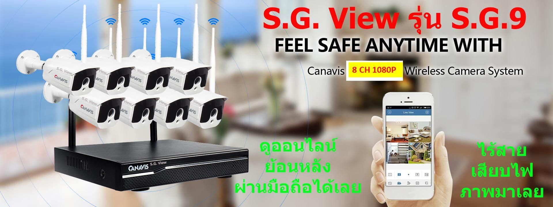 เก็บเงินปลายทางได้ !! เห็นภาพจริง ก่อนซื้อ!! !!S.G. VIEW !! ส่งเร็ว kerry ของดี ราคาโดน กล้องชุดไร้สาย เสียบปลั๊กอย่างเดียว 8 ตัว IP Wifi CCTV Kit Set 8 Bullet Cameras 2.0 MP TOP New SensorChip HD 108