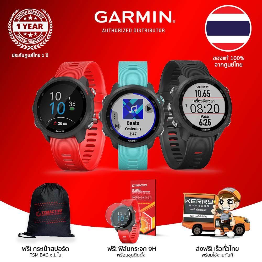 ยี่ห้อไหนดี  สิงห์บุรี Garmin Forerunner 245 Music (ฟรี! ฟิล์มกระจก + กระเป๋าออกกำลังกาย) นาฬิกา GPS วิ่ง รุ่นใหม่ (ประกันศูนย์ไทย 1 ปี)