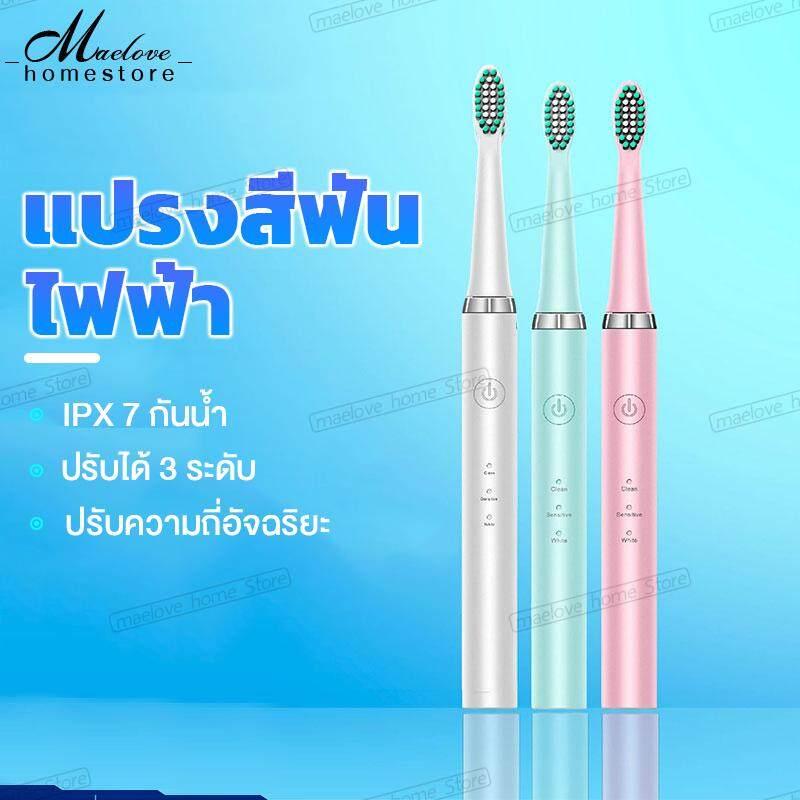 แปรงสีฟันไฟฟ้า รอยยิ้มขาวสดใสใน 1 สัปดาห์ อุดรธานี แปรงสีฟัน แปรงสีฟันไฟฟ้า แปรงสีฟัน แปรงสีฟันไฟฟ้า ใช้ถ่าน AA 2 ก้อน