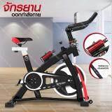 สอนใช้งาน HHsociety จักรยานออกกำลังกาย Ex Spinning Bike เครื่องออกกำลังกาย ที่ออกกำลังกาย  อุปกรณ์กีฬา  ออกกำลังกาย (สีดำ)