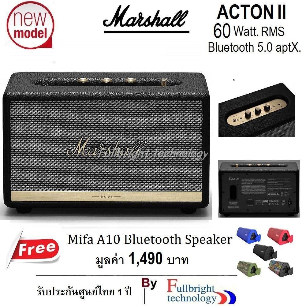 สอนใช้งาน  พะเยา Marshall Acton ll Bluetooth Speaker ลำโพงบลูทูธ หรู กำลังขับรวม 60 วัตต์ รับประกันศูนย์ไทย 1 ปี  Free Mifa A10 Bluetooth Speaker(ของแท้) จำนวน 1 ตัว มูลค่า 1 490 บาท(ออกใบกำกับภาษีเต็มรูปแบบได้)