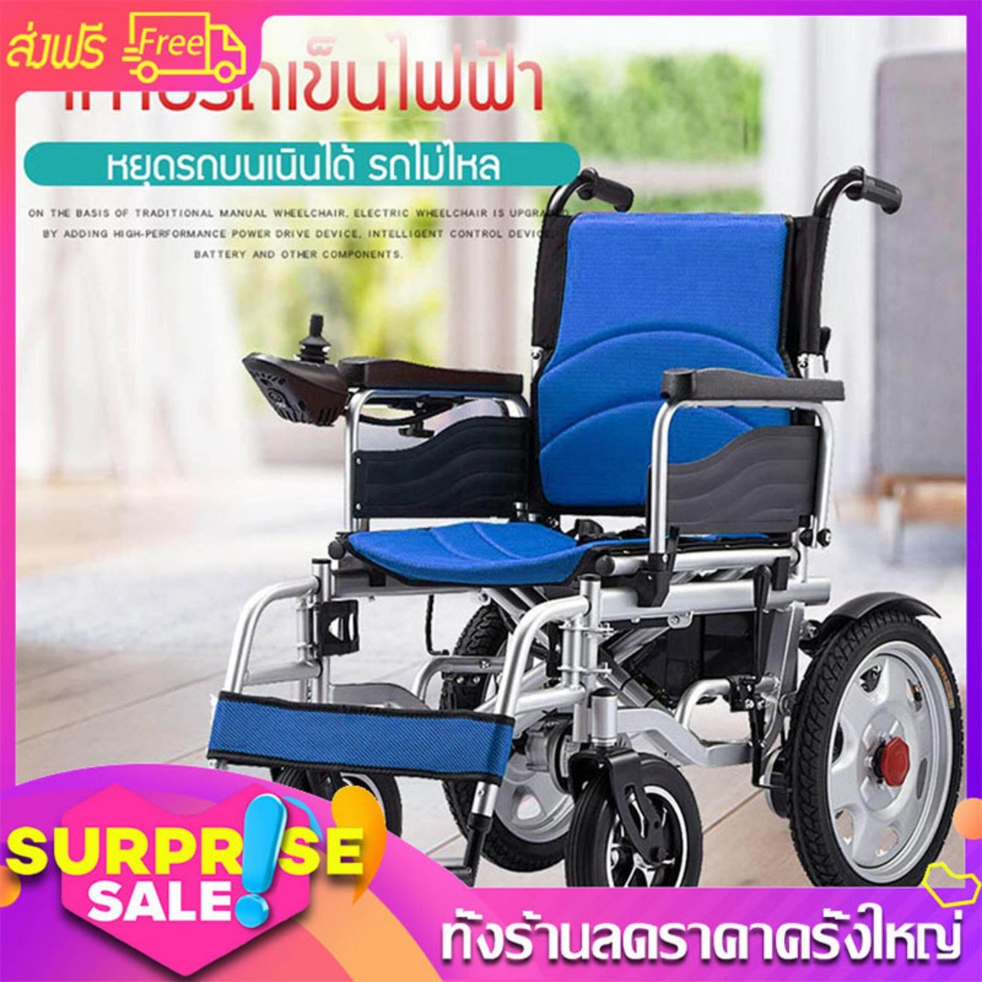 เก้าอี้รถเข็นไฟฟ้า รุ่นอัพเกรด Wheelchair รถเข็นผู้ป่วย รถเข็นผู้สูงอายุ มือคอนโทรลได้ มีเบรคมือ ล้อหนา แข็งเเรง ปลอดภัย รับนน.ได้มาก beauti house