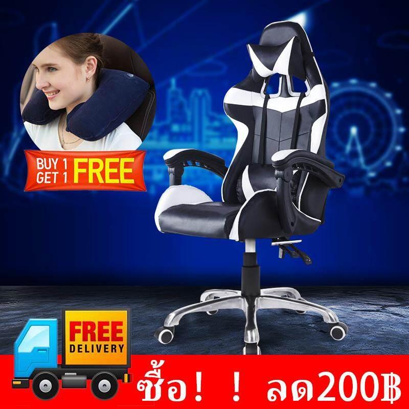 สอนใช้งาน  Miren Shopเก้าอี้เกม เก้าอี้ทำงาน เก้าอี้คอม เก้าอี้นอน เก้าอี้สำนังงาน เก้าอี้เล่นเกม เก้าอี้เกมมิ่ง Gaming Chair ปรับความสูงได้ นั่งสบาย หมุนได้360°